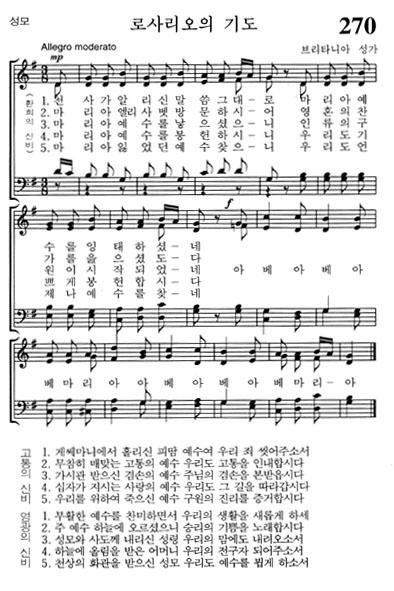 가톨릭 음악